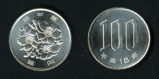 Đồng xu 100 yên Nhật in nổi hình hoa anh đào phát hành năm 1967